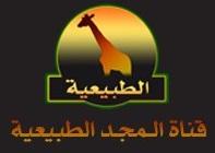 Al-Tabiya