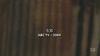 ABCincreditTheShot2004