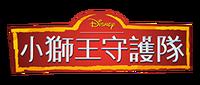 Logo 11 (1).png