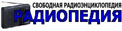 Radiopedia