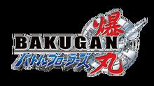 TMSanime Bakugan Logo.png