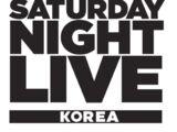 Saturday Night Live Korea