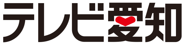 Television Aichi