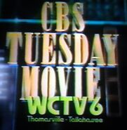 WCTV early 90s