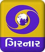 DD Girnar Logo.jpg