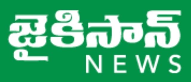 Jai Kisan News