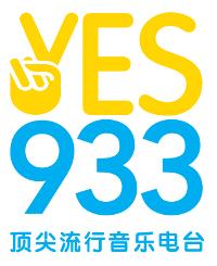933fm Logo.png