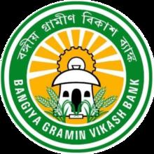 Bangiya Gramin Vikash Bank