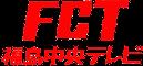 Fct logo (1970-2006).png