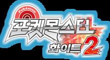 Pokémon White 2 logo KO.png