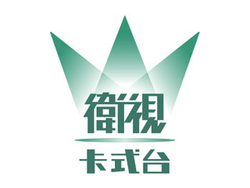 Star chinese movies legend.png
