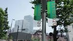 Tokyo2020 LOTG-StreetBannersGreen