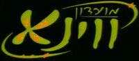 WC Hebrew logo
