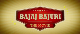 Bajaj bajuri the movie.png