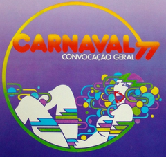 Carnaval77Globo.png