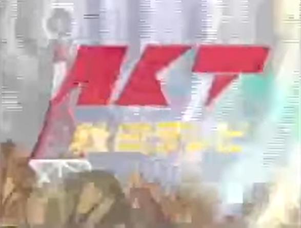 Akita Television