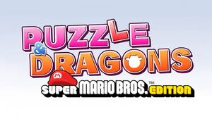 Puzzles & Dragons Super Mario Edition.jpg