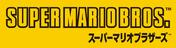 Super Mario/Other