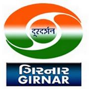 DD-Girnar-Recruitment-2015.png