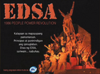 IBC 13 EDSA 33rd Anniversary (2019)