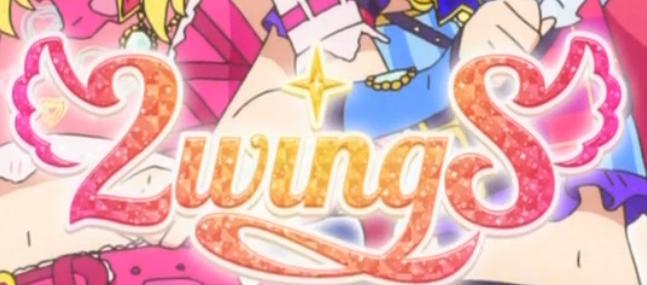 2wingS