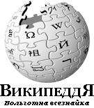 Siberian Wikipedia