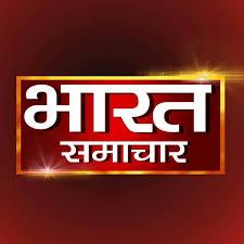 Bharat Samachar