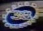 Canal 38 Amerom București (1995-1997, on-screen bug)
