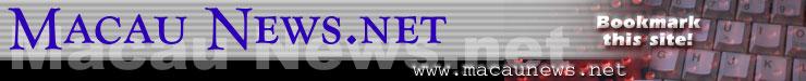 Macau News.Net