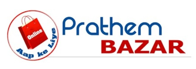 Prathem Bazar