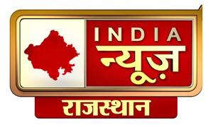 India News Rajasthan