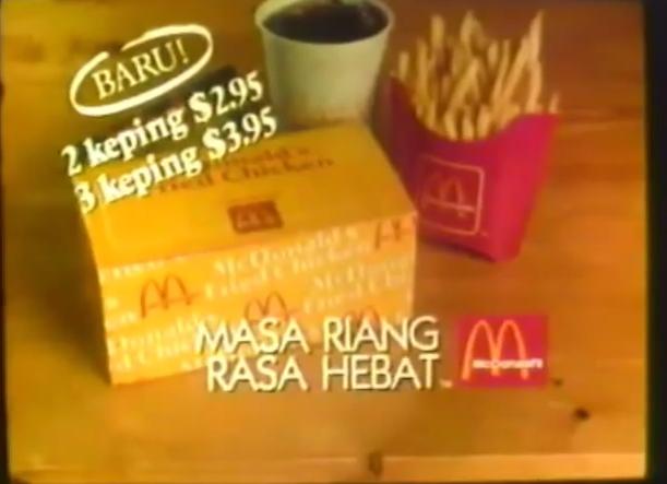 McDonald's (Malaysia)/Other
