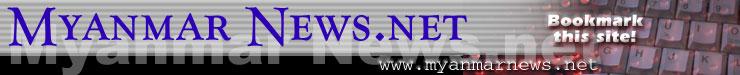Myanmar News.Net