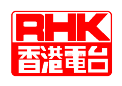 1969 RTHK.png