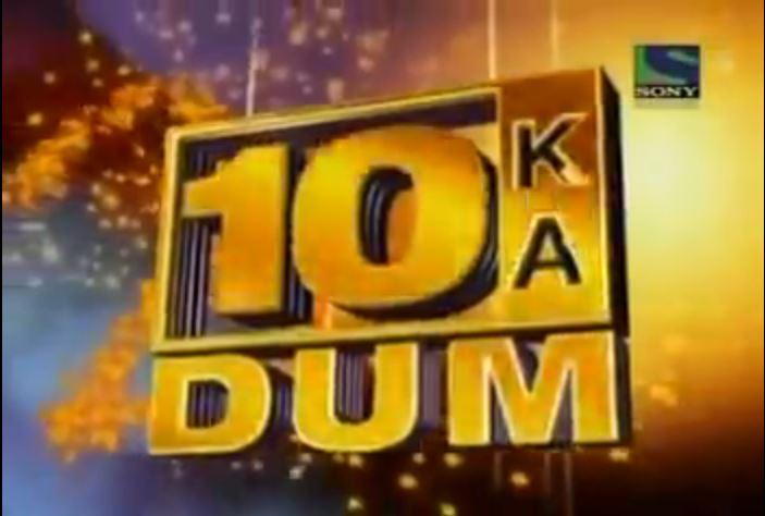 10 Ka Dum
