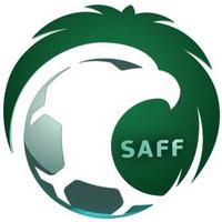 Saudi Arabia Football Federation logo (2017).png