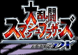 Super Smash Bros. Melee DX Japanese.png