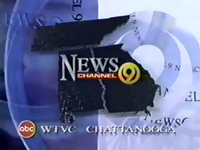WTVC Station ID 1998