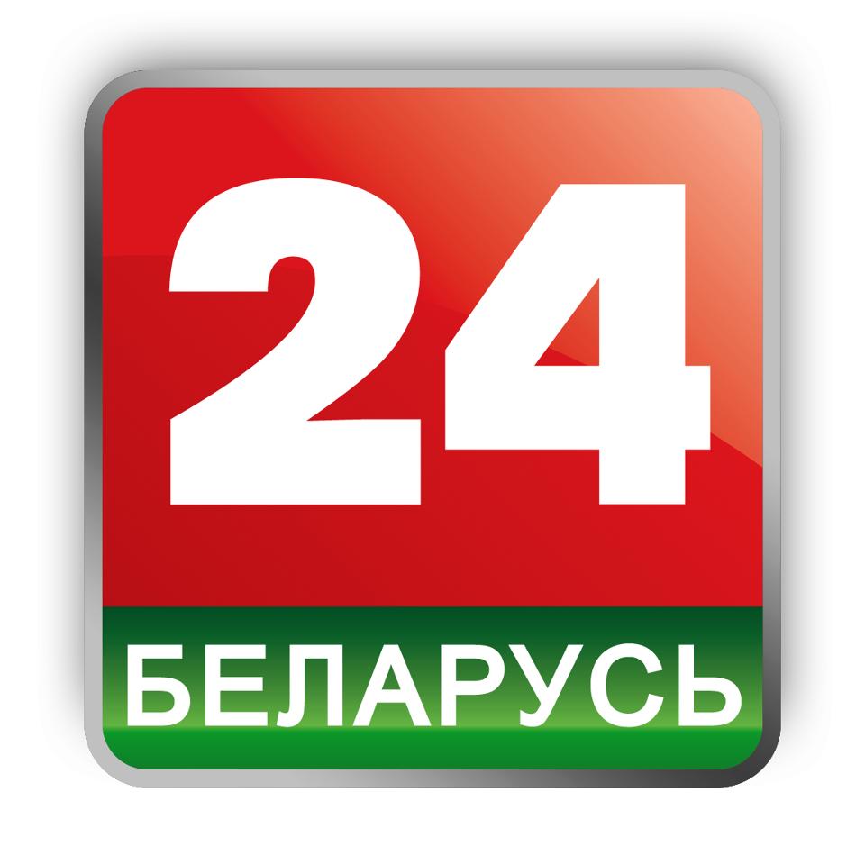 Belarus-24.png