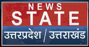 News State Uttar Pradesh/Uttarakhand