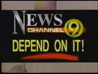 WTVC Depend on It! 1993