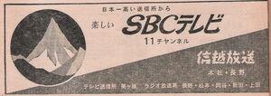 15sbc-02ac1.jpg