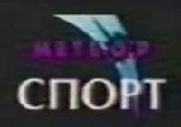 Meteor-Sport (1996, on-screen bug)