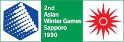 Sapporo 1990