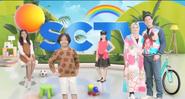 Station ID SCTV - Summer Holiday (July)