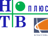 NTV-Plus Sport Klassika