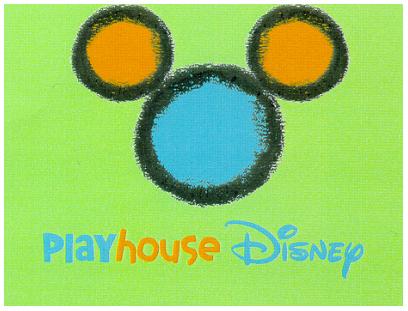 Disney Junior (Spain)
