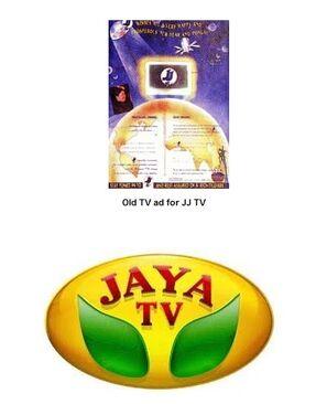 JJ TV.jpg