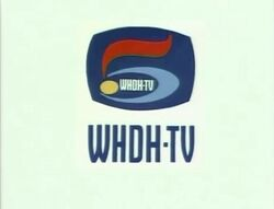 WHDH-TV Channel 5 Boston.jpg