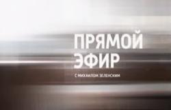 Прямой эфир(2011).png